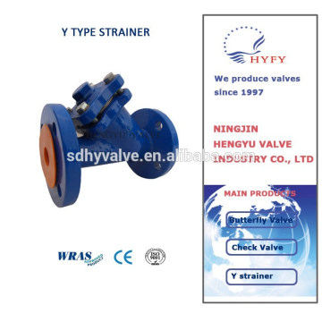 cast iron y type strainer price