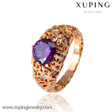11695- Xuping Hot Sales Gold Finger Ring Rings Design For Women With Price