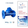 y type strainer with flange ends