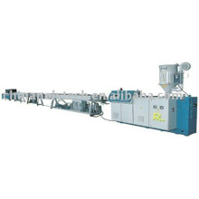 The latest PP-R,PE-RT,PE,PEX pipe extrusion line