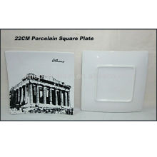 ATHENS 22CM Porcelain Square Plate For BS130601A