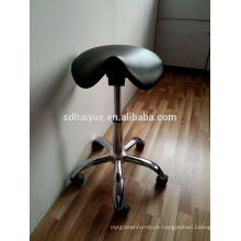 beautiful saddle stool comfortable and good quality with good price