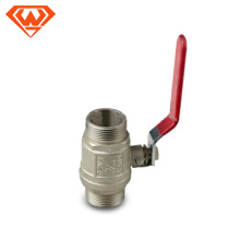 nissan idle air control valve