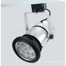 120mm shopping mall white spot led track light 9w made in China