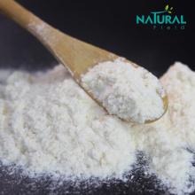 Skin whitening 99% kojic acid dipalmitate DP Powder