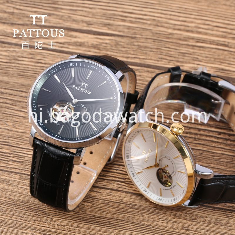 Fashion Automatic Watches