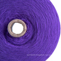 Factory Direct Cashmere Yarn 100% Knitting Yarn With Sweater Quality Supplier