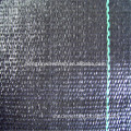 0.6m-5m Width Woven Weed Control Fabric