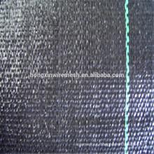 0,6 м-5м Ширина Сплетенная ткань управлением Засорителя