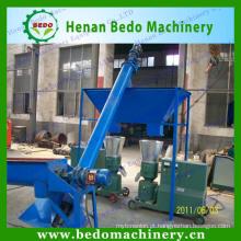 linha de produção de pellets de palha de arroz made in China & 008613938477262