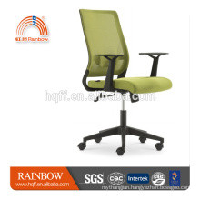 CM-B106BS-81 modern office chair computer mesh office chair
