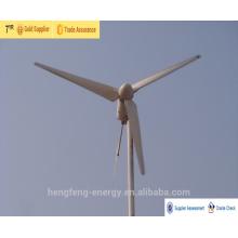 turbina de viento 2kw horizontal