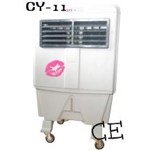 Портативный воздушный охладитель 6000 м / ч