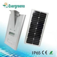 Solar LED Integrated All in One LED Solar Street Light