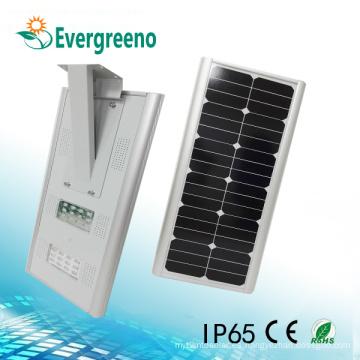 Lámpara solar en LED Street Light integrada Lámpara solar en la calle