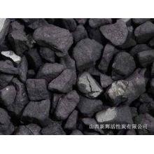 Charbon actif 4x8 briqueté pour l'iode de purification de l'eau 1150 mg / g