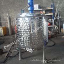 Резервуар для выдерживания молока, сока или других жидкостей