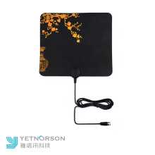 Thin Flat Indoor Digital HDTV Amplified Antenna