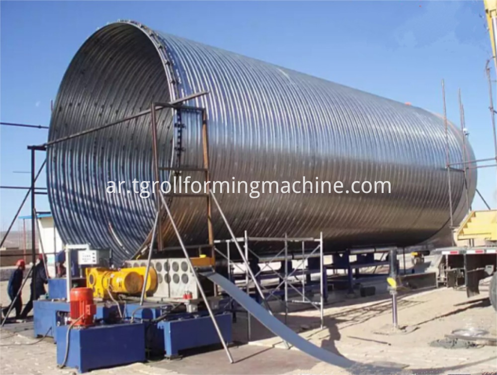 Metal Corrugated Culvert Pipe Machine
