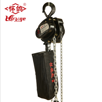360 degree rotating stage manual chain block