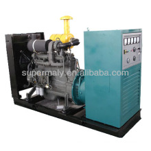 CE approved weifang ricardo 50kva diesel generating