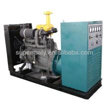 CE утвержденный дизель-генератор weifang ricardo 50kva