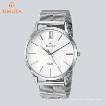 Men′s Silver Slim Case Stainless Steel Mesh Dress Watch 72666