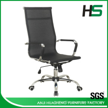Silla de oficina ergonómica de malla ejecutiva HS-402E-N