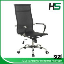 Эргономичный классический офисный стул HS-402E-N