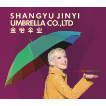 Straight Umbrella (JS-001)