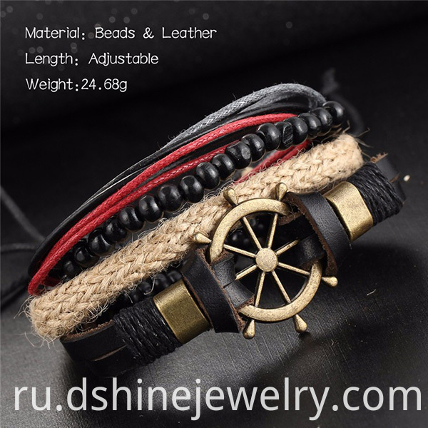 Retro Style Leather Bracelet
