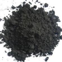 98,5% Kupferoxid für die Produktion