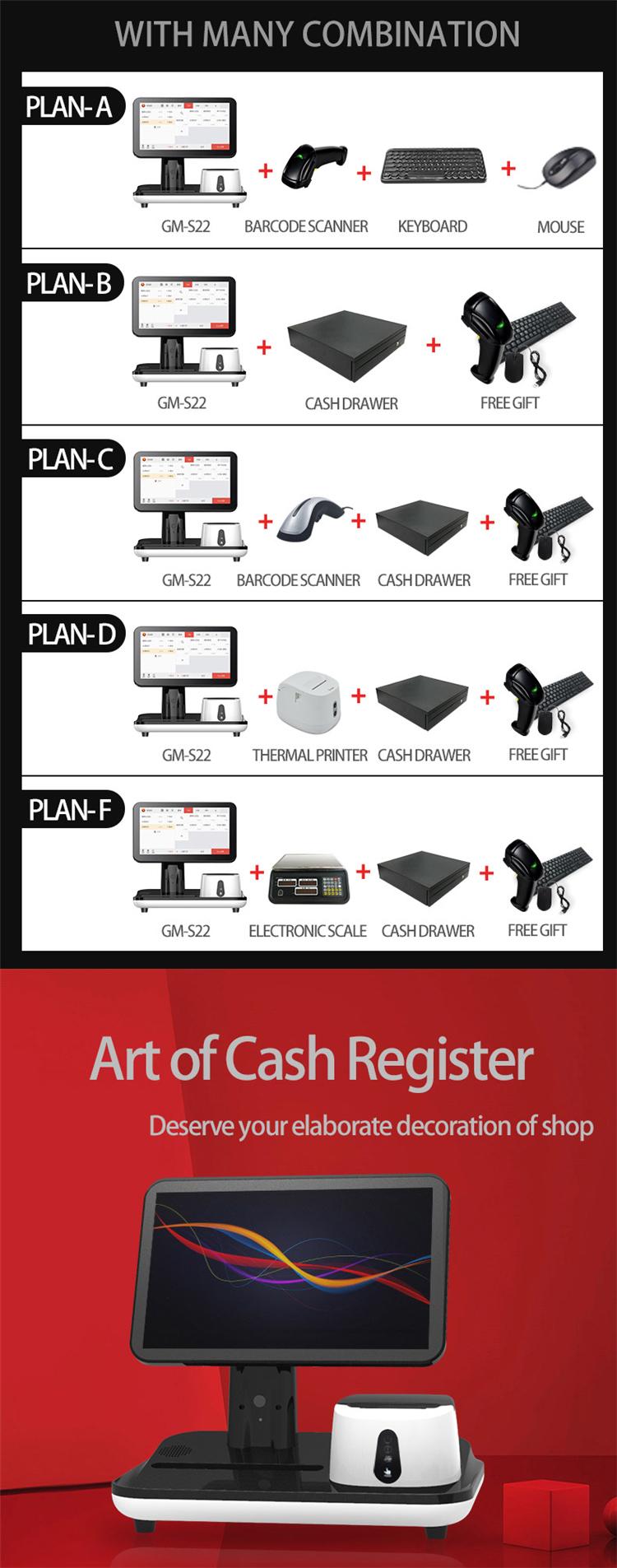 pos system retail