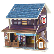 Holz Collectibles Spielzeug für Global Houses-Japan Store
