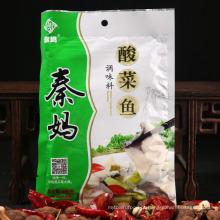 QINMA 250g velho pacote de produtos de tempero de peixes em pó tempero