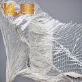 special cable filler material/low smoke zero Halogen Flame retardant pp filler yarn