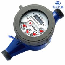 Medidor de água de liga de alumínio Multi Jet (LXS-15E ~ LXS-25E)