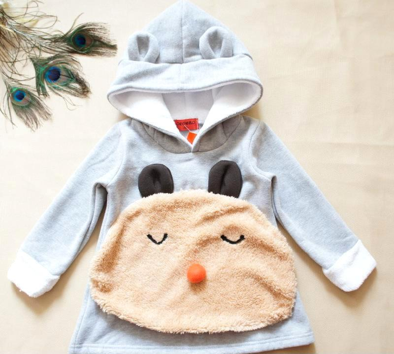 Cute Baby sweater With Hood For Boy
