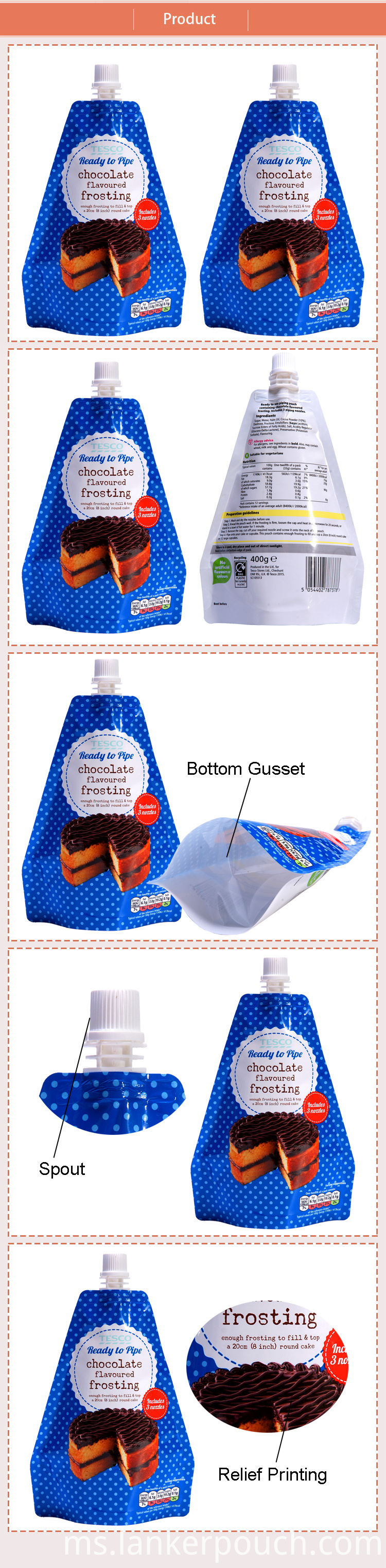 Plastic Spout Pouch Cream Packaging Bag