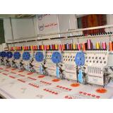 RP Easy chenille embroidery machine