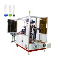 Máquina de curado de serigrafía automática para tubo de centrífuga