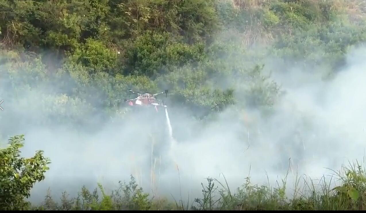 smog spraying drone