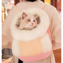 Winter Pet Cat Backpack