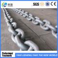 Cadeia de ancoragem de alta resistência Stud Link para Marine