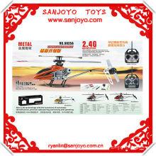 9025-1 UPDATES !! erstaunliche Hubschrauber Spielzeug 4ch 2.4G RC mit Gyro