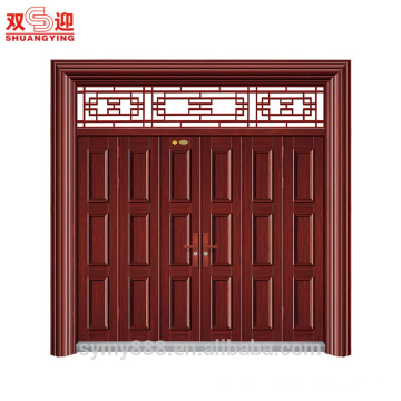 Newest Asia steel security door