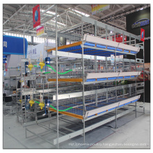 Broiler Poultry Houses H Type Chicken Battery Cage Farm Equipment
