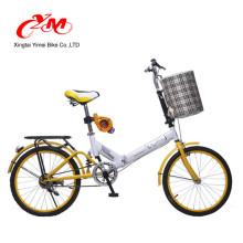 20 дюймов складной велосипед