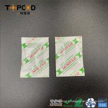Oxygen Absorber/Deoxidizer/Oxygen Scavenger for Food/Snaks/Dried Fruit/Bread/Beef Jerky/Pastries/Nut