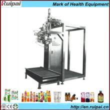 Máquina de llenado aséptica de bolsa de una sola cabeza Wgj1